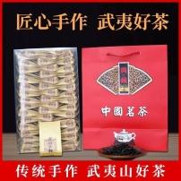 春茶正山小种红茶 特级浓香型散装500g武夷山桐木关茶叶袋装小包