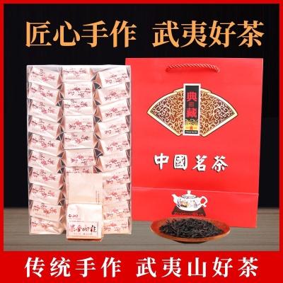 武夷山正岩果香肉桂茶兰香水仙岩茶大红袍茶叶特级正宗小袋装500g