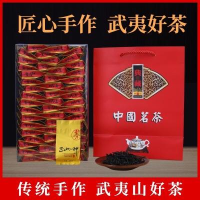 春茶正山小种武夷山红茶茶叶袋装特级正山小种新茶蜜香型500g散装送礼
