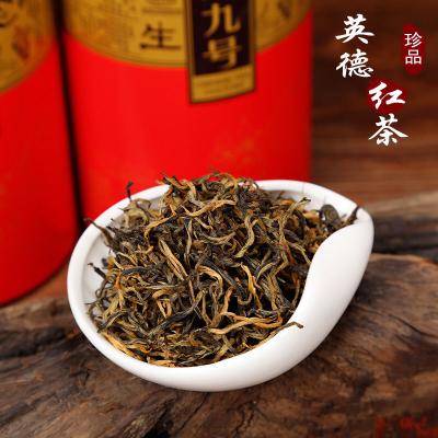 红茶茶叶广东英德红茶英红九号罐装功夫茶浓香型送礼装茶叶125g 三送一