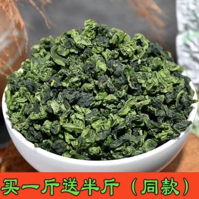 买一斤送半斤安溪铁观音2021新茶浓香型茶叶乌龙茶750g小包装