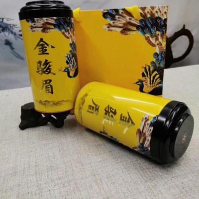 2021年新茶上市特级金骏眉红茶黄芽金芽红茶500g武夷山茶叶厂家直销
