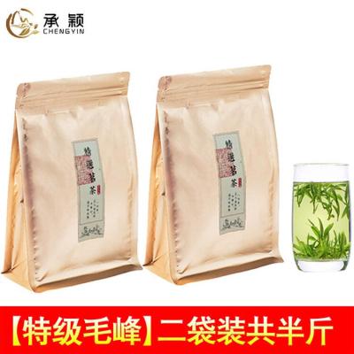 【买一送一】茶叶绿茶黄山毛峰新茶明前特级茶高山绿茶浓香型