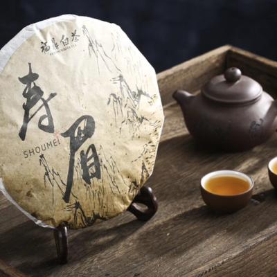 买一送一2013年老白茶正宗福鼎白茶老枞老寿眉七年原料老白茶饼300克