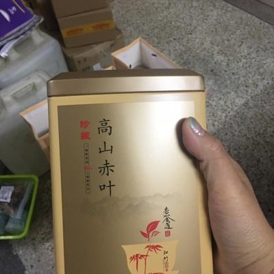 买就送红包 凤凰高山赤叶单丛 500克二罐 质量保证 无添加纯绿色食品