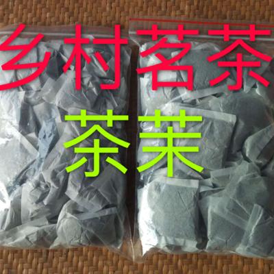 铁观音,茶茉浓香型,普通包装,经济又实惠,500克封口袋装,二袋