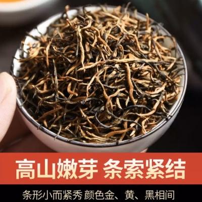 金骏眉 特级蜜香型黄芽 茶叶新茶武夷山桐木关小种红茶无色素散装500g