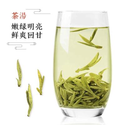 龙井 明前一级茶叶绿茶2020新茶龙井茶春茶浓香型散装250g