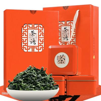 安溪铁观音茶叶清香型 正宗兰花香型闽南乌龙茶礼盒装共500g