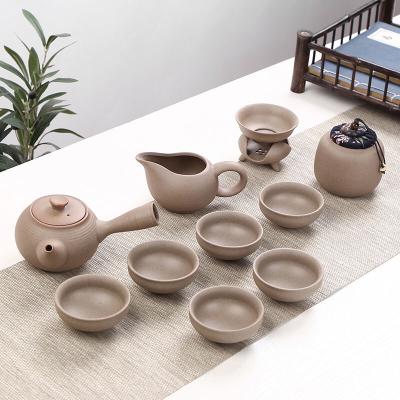 粗陶整套功夫茶具岩泥茶具套装茶杯陶瓷茶具防烫茶杯新款功夫茶杯