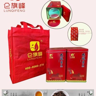 潮州凤凰单枞茶蜜兰香茶叶浓香型乌龙茶单枞茶【仑旗峰】牌罐装250克