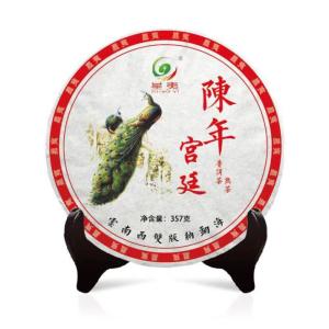 云南勐海陈年宫廷普洱古树普洱茶熟茶饼357g熟普洱好茶叶星夷牌