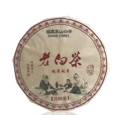 福鼎白茶寿眉茶叶陈年高山老白茶2015年350克一饼礼盒装,买六送一。