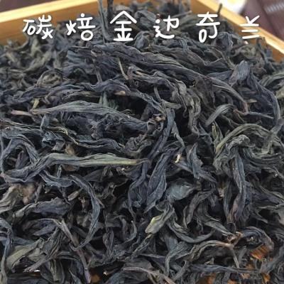 奇兰岩茶浓香型福建武夷山大红袍茶叶特级正宗小包装奇兰茶肉桂散装