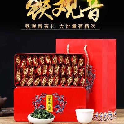 铁观音茶农直价第一手价,500克礼盒装,好茶是茶农做出来不是生意做出来