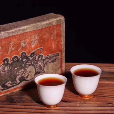 1976熟茶为人民服务,尘封40载限量版分享,寻找有缘人茶叶外形特点: