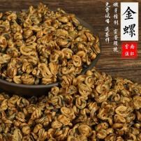 2021头春新茶 古树金螺滇红500g 云南滇红茶叶蜜香茶金螺单芽红茶