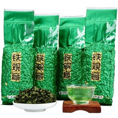 【买三袋送一袋】新茶安溪铁观音茶叶绿茶浓香型散装礼盒(共500克)