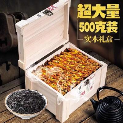 正山小种 茶叶 红茶茶叶 武夷山桐木关正山小种茶叶 500g 礼盒装