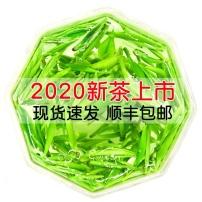 2020年新茶四川峨眉山雀舌茶叶绿茶散装毛尖春茶嫩芽特级竹叶青绿茶雪芽