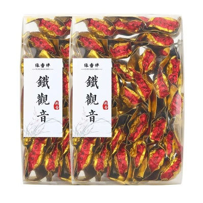 2盒共500g2020新茶浓香型安溪铁观音茶叶小泡袋装乌龙茶无茶具包邮