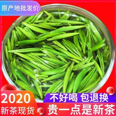 雀舌绿茶毛尖2020年新茶非特级明前翠芽春茶嫩芽竹叶茶叶散装500g