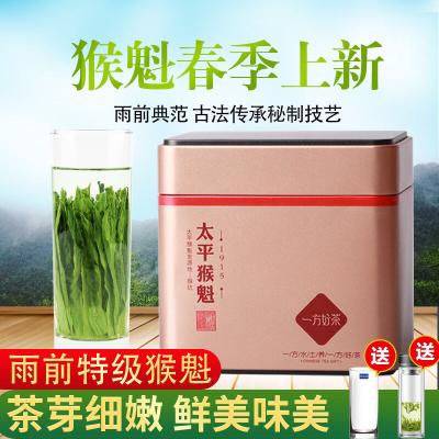 正宗原产地安徽茶叶绿茶太平猴魁特级新茶大分量500克一斤