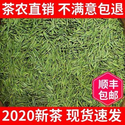 雀舌2020年新茶明前高山绿茶特级峨眉山竹叶炒青雪芽散装毛尖茶叶