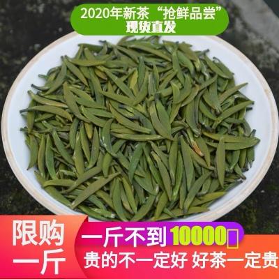 竹叶青绿茶2020新茶特级浓香型蒙顶山茶四川茶叶炒青雀舌茶散装250g