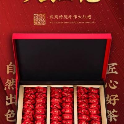 新茶大红袍乌龙茶茶叶礼盒装 武夷山肉桂岩茶 袋装散装茶叶500g