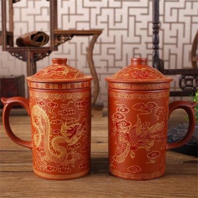 随手杯泡茶杯 宜兴紫砂杯带内胆盖杯陶瓷杯过滤办公室茶杯礼品杯