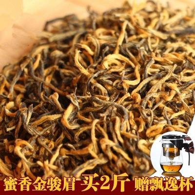 2019新茶春茶特级金骏眉红茶武夷山蜜香黄芽茶叶礼盒装500g