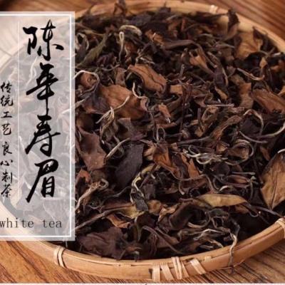 2006年福鼎白茶陈年老白茶寿眉贡眉散茶枣香老白茶500g