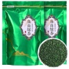 茶叶绿茶2020新茶毛尖茶 礼装高山云雾散装绿茶500克