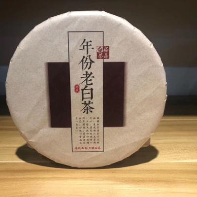 2012年福鼎白茶陈年老白茶贡眉寿眉饼茶