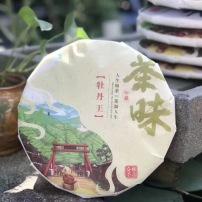 福鼎白茶2019年白牡丹王茶饼高山明前花香牡丹王300g