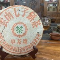 2003年中茶绿印泡饼 味道超级好