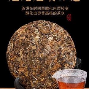 爆款:这款正宗福鼎太姥山老白茶,自家工厂生产,2014年的老白茶、贡眉
