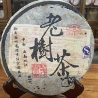 普洱茶,2005年勐库茶厂、老树熟茶,老树料做出来的熟茶就是好喝!