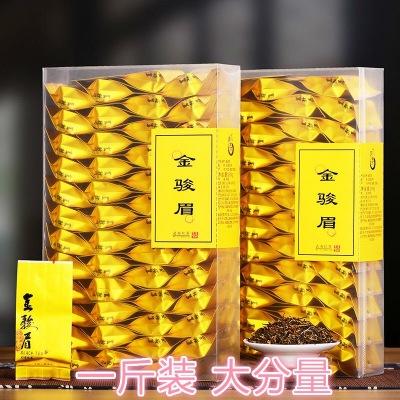 2020年新茶上市特级金骏眉红茶黄芽金芽红茶500克好茶武夷山茶叶
