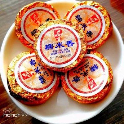 狮王糯米香熟普洱茶老根古树茶金纸包装玉饼沱茶2罐共500克浓香型高山茶