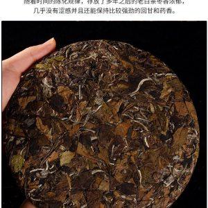 2015年陈年老白茶,枣香浓郁、滋味香甜,口感醇厚有力、茶味十足