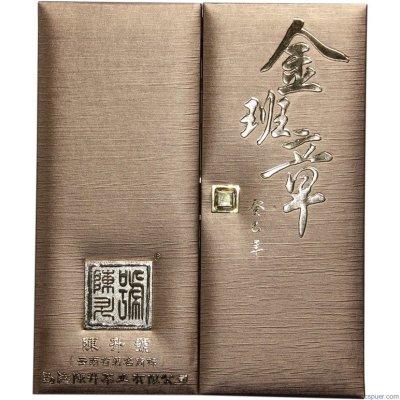 2013年 陈升号 金班章砖礼盒