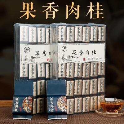 武夷山岩茶大红袍正岩肉桂新茶特级正宗浓香型春茶散装500克