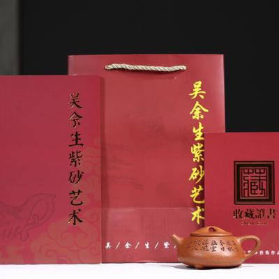 【全手工景舟石瓢】家藏桂花砂●150cc作者 :吴余生 国家级工艺美术