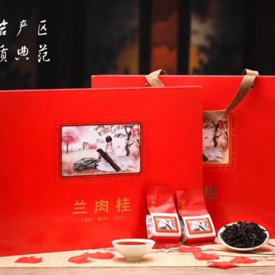 新茶特级大红袍肉桂茶 正宗品质武夷岩茶乌龙茶礼盒装送礼有档次250g