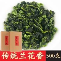 2021新茶安溪感德铁观音产地直销传统兰花香500克纸盒包装送一壶两杯
