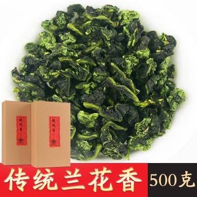 2020新茶安溪感德铁观音产地直销传统兰花香500克纸盒包装送一壶两杯