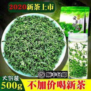 【2020新茶】四川高山云雾茶叶绿茶新茶散装明前浓毛峰毛尖春茶500g