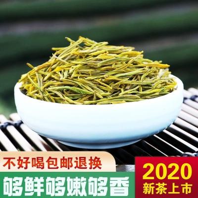 黄金芽甄选2020新茶正宗安吉白茶浙江高级黄金茶叶绿茶浓香多规格